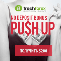 Push Up FreshForex